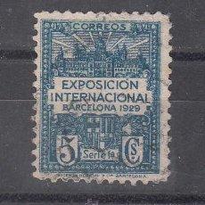 Sellos: ,,BARCELONA 1 USADA, VISTA EXPOSICION Y ESCUDO DE LA CIUDAD,. Lote 45410465