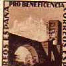 Sellos: PRO BENEFICENCIA. HUEVAR. 50 CTS. CORREOS DE ESPAÑA. VIÑETA.. Lote 28503052