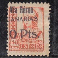 Sellos: ,,CANARIAS 49 CON CHARNELA, SOBRECARGA CALCADO Y DESPLAZADA (FALTA EL -1- DE 10 PTS.. Lote 28512794