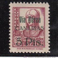 Sellos: ,,CANARIAS 48 SIN CHARNELA, SOBRECARGADO. Lote 28512810