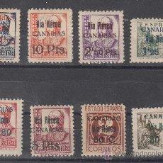 Sellos: ,,CANARIAS 44/51 CON CHARNELA, SOBRECARGADO. Lote 28557813