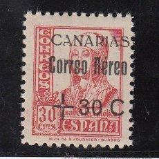 Sellos: ,,CANARIAS 40 SIN CHARNELA, SOBRECARGADO, VARIEDAD 1ª -A- DE CANARIAS ROTA, . Lote 28558047