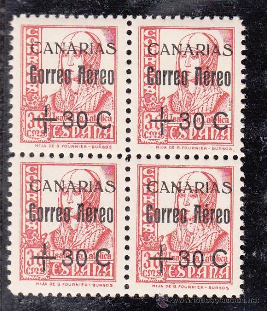 ,,CANARIAS 40 EN B4 SIN CHARNELA, SOBRECARGADO, (Sellos - España - Guerra Civil - Beneficencia)