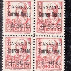 Sellos: ,,CANARIAS 40 EN B4 SIN CHARNELA, SOBRECARGADO, . Lote 28558078