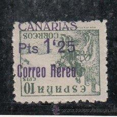 Sellos: ,,CANARIAS 39HI CON CHARNELA, SOBRECARGADO, VARIEDAD SOBRECARGA INVERTIDA Y SIN -.- EN PTS MUY RARO. Lote 28558116