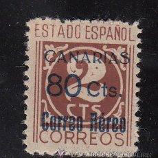 Sellos: ,,CANARIAS 38 SIN PIE DE IMPRENTA CON CHARNELA, SOBRECARGADO, . Lote 28558243