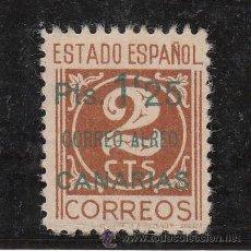 Sellos: ,,CANARIAS 36 CASTAÑO CLARO SIN GOMA, SOBRECARGADO, VARIEDAD -E- DE AEREO SIN TRAZO Y SIN ACENTO, . Lote 28558328