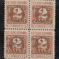 Sellos: ,,CANARIAS 36 CASTAÑO CLARO EN B4 SIN GOMA, SOBRECARGADO, CATALOGO AURIOLES 47B. Lote 28558354
