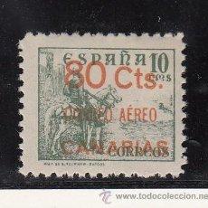 Sellos: ,,CANARIAS 35 CON CHARNELA, SOBRECARGADO. Lote 28570033