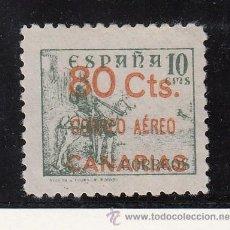 Sellos: ,,CANARIAS 35 SIN GOMA, SOBRECARGADO, VARIEDAD PAPEL DELGADO, . Lote 28570064