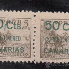 Sellos: ,,CANARIAS 34 PAREJA SIN GOMA, SOBRECARGADO, VARIEDAD SELLO IZDA. RAYA VERTICAL VERDE ENTRE 50 Y CTS. Lote 28570104