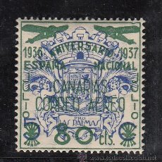 Sellos: ,,CANARIAS 32 SIN CHARNELA, SOBRECARGADO, . Lote 28570183