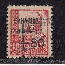 Sellos: ,,CANARIAS 28 USADA, SOBRECARGADO, VARIEDAD -CORREO Y AEREO- MAS SEPARADO, . Lote 52288305