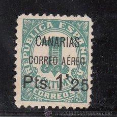 Sellos: ,,CANARIAS 26 SIN GOMA, SOBRECARGADO, VARIEDAD -T- DE PTAS. SIN TRAZO IZQUIERDO . Lote 52288319