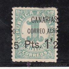 Sellos: ,,CANARIAS 26 SIN GOMA, SOBRECARGADO, VARIEDAD SOBRECARGA DESPLAZADA . Lote 28570595
