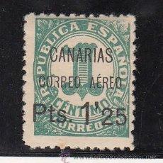 Sellos: ,,CANARIAS 26 CON CHARNELA, SOBRECARGADO, VARIEDAD -CORREO AEREO- MAS SEPARADO, . Lote 28570617