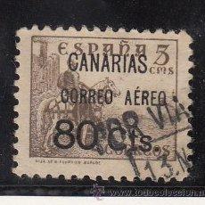 Sellos: ,,CANARIAS 25 USADA, SOBRECARGADO, VARIEDAD -CORREO AEREO- MAS SEPARADO, . Lote 28570649