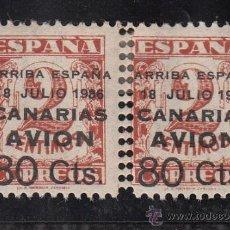 Sellos: ,,CANARIAS 21 PAREJA CON CHARNELA, SOBRECARGADO, VARIEDAD DOBLE PERFORACION CENTRAL VERTICAL. Lote 28570977