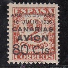 Sellos: ,,CANARIAS 21HAA CON CHARNELA, SOBRECARGADO, VARIEDAD 2ª -A- DE ARRIBA MAS PEQUEÑA, . Lote 28571000