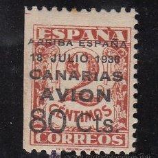 Sellos: ,,CANARIAS 21HA CON CHARNELA, SOBRECARGADO, VARIEDAD -AR- DE ARRIBA ROTA, MARGEN IZDA. SIN DENTAR. Lote 28571026