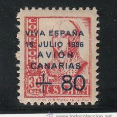 Sellos: ,,CANARIAS 15 CON CHARNELA, SOBRECARGADO, (+ 80 MAS SEPARADO) 2ª TIRADA. Lote 36710157