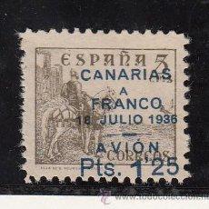 Sellos: ,,CANARIAS 13 SIN GOMA, SOBRECARGADO, VARIEDAD 1ª -A- DE CANARIAS MAS PEQUEÑAS. Lote 28582798