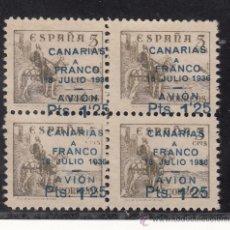 Sellos: ,,CANARIAS 13 EN B4 VARIEDAD FALTA IMPRESION ANGULO IZDO Y OTRO 5 CTS. SIN GOMA, SOBRECARGADO. Lote 28582958