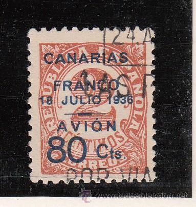 ,,CANARIAS 12 USADA, SOBRECARGADO (Sellos - España - Guerra Civil - Beneficencia)