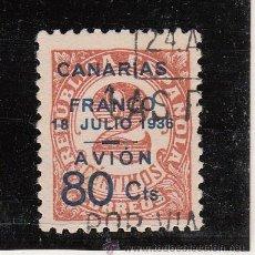 Sellos: ,,CANARIAS 12 USADA, SOBRECARGADO. Lote 56475286