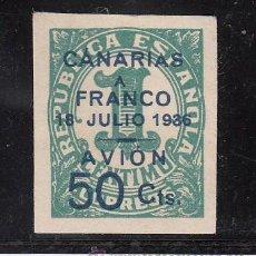 Sellos: ,,CANARIAS 11 SIN GOMA, SOBRECARGADO, VARIEDAD 1ª -A- DE CANARIAS CON ACENTO, . Lote 28583388