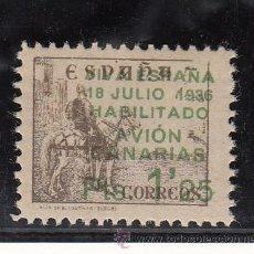 Sellos: ,,CANARIAS 10R SIN CHARNELA, SOBRECARGADO, VARIEDAD IMPRESION 5 CMS.EN SELLO ESQUINA SUPERIOR DCHA.. Lote 28595618