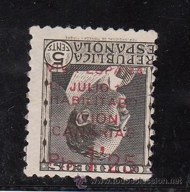 ,,CANARIAS 7HI DOBLEZ SIN GOMA, SOBRECARGADO, VARIEDAD SOBRECARGA INVERTIDA, (Sellos - España - Guerra Civil - Beneficencia)