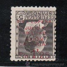 Sellos: ,,CANARIAS 7HI SIN GOMA, SOBRECARGADO, VARIEDAD SOBRECARGA INVERTIDA,. Lote 28595915