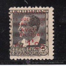 Sellos: ,,CANARIAS 7 SIN GOMA, SOBRECARGADO, . Lote 28595923