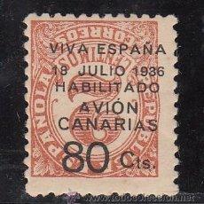 Sellos: ,,CANARIAS 5AHI CON CHARNELA, SOBRECARGADO, VARIEDAD SOBRECARGA INVERTIDA,. Lote 28595948