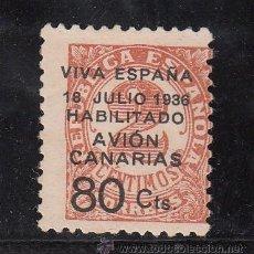 Sellos: ,,CANARIAS 5A SIN GOMA, SOBRECARGADO, . Lote 28595965