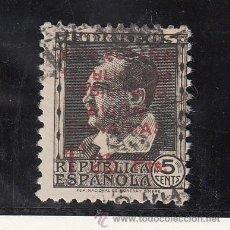 Sellos: ,,CANARIAS 6 USADA, SOBRECARGADO, . Lote 52288358