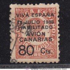 Sellos: ,,CANARIAS 5 USADA, SOBRECARGADO,. Lote 46220570