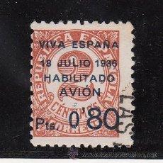 Sellos: ,,CANARIAS 2 USADA, SOBRECARGADO, VARIEDAD -L- DE JULIO GRANDE . Lote 28596091