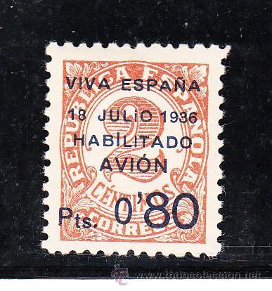 ,,CANARIAS 2HAA SIN CHARNELA, SOBRECARGADO, VARIEDAD -I- DE JULIO PEQUEÑA, -I- DE HABILITADO GRANDE (Sellos - España - Guerra Civil - Beneficencia)