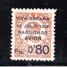 Sellos: ,,CANARIAS 2HAA SIN CHARNELA, SOBRECARGADO, VARIEDAD -I- DE JULIO PEQUEÑA, -I- DE HABILITADO GRANDE. Lote 28596115
