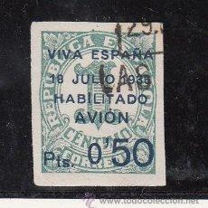 Sellos: ,,CANARIAS 1 USADA, SOBRECARGADO, VARIEDAD 1ª -I- DE HABILITADO GRANDE . Lote 28596140