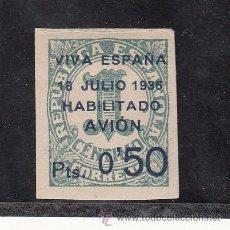 Sellos: ,,CANARIAS 1 CON CHARNELA, SOBRECARGADO, VARIEDAD 1ª -V- DE VIVA ROTA, . Lote 28596151