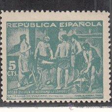 Sellos: ,,BENEFICENCIA HUERFANOS DE CORREOS 29 SIN CHARNELA, . Lote 163079797