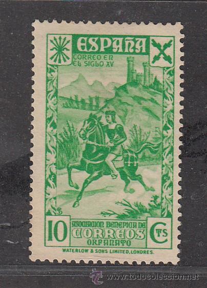 ,,BENEFICENCIA HUERFANOS DE CORREOS 22 USADA, (Sellos - España - Guerra Civil - Beneficencia)