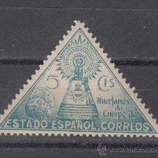 Sellos: ,,BENEFICENCIA HUERFANOS DE CORREOS 20 SIN CHARNELA, VIRGEN DEL PILAR, . Lote 28555729