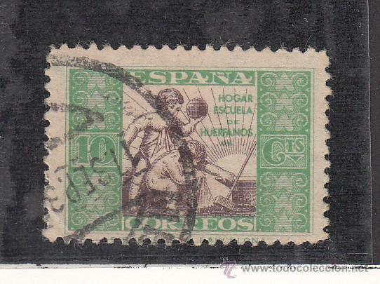 ,,BENEFICENCIA HUERFANOS DE CORREOS 2 USADA, ALEGORIA INFANTIL, (Sellos - España - Guerra Civil - Beneficencia)