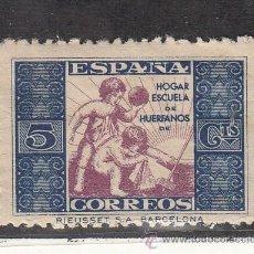 Sellos: ,,BENEFICENCIA HUERFANOS DE CORREOS 1 SIN CHARNELA, ALEGORIA INFANTIL, . Lote 28556028