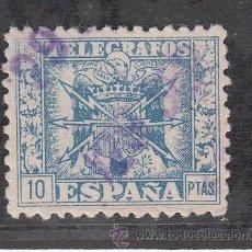 Sellos: ,,TELEGRAFOS 84 USADA, ESCUDO DE ESPAÑA,. Lote 189226755