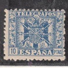 Sellos: ,,TELEGRAFOS 84 CON CHARNELA, ESCUDO DE ESPAÑA, . Lote 28556317